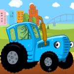 Песня Едет, едет трактор слушать онлайн и скачать