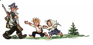 Страшный зверь - Сутеев В.Г.: Кричащие дети наткнулись на лесника
