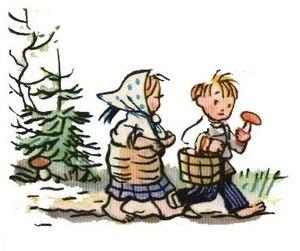 Страшный зверь - Сутеев В.Г.: Дети собирают грибы